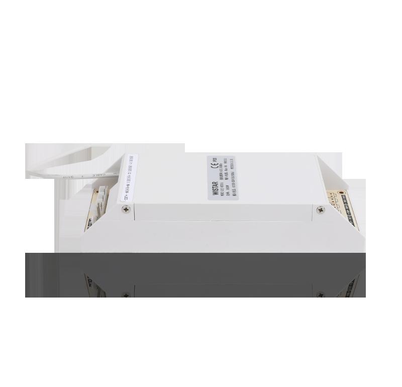 豪华版遥控器WSRE8013